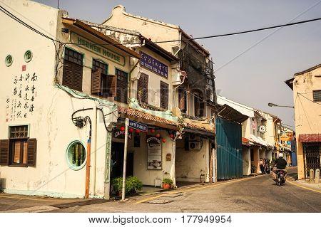 Street In Malacca (melaka), Malaysia