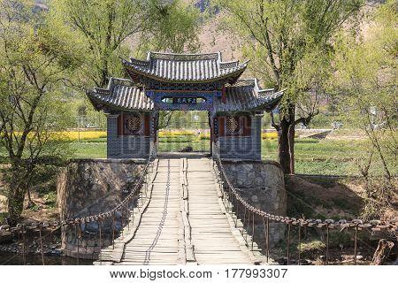 Iron Rainbow Bridge, Shigu Ancient Village Of Lijiang, Yunnan, China