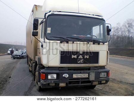 Kharkov, Ukraine - June 14, 2010: Consequences Of A Car Accident, A Wrecked Car. Road Traffic Accide
