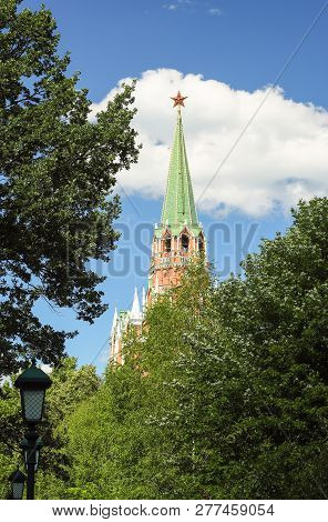 Troitskaya Tower Of The Moscow Kremlin. View From The Alexander Garden
