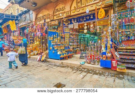 Cairo, Egypt - December 20, 2017: The Noisy Street Of Jawhar Al Qaed In Khan El Khalili Old Bazaar,