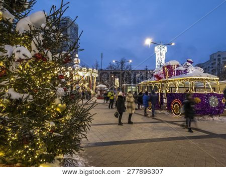 Moscow, Russia - January 8.2018. Journey To Christmas - Christmas Fair In Zelenograd