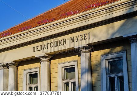 Belgrade / Serbia - January 1, 2020: Museum Of Pedagogy (educational Museum) Founded In 1896, Collec