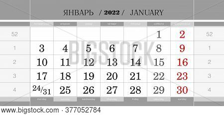 Calendar Quarterly Block For 2021 Year, January 2022. Wall Calendar, English And Russian Language. W
