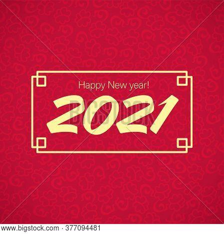 10+ New Year Card Design 2021