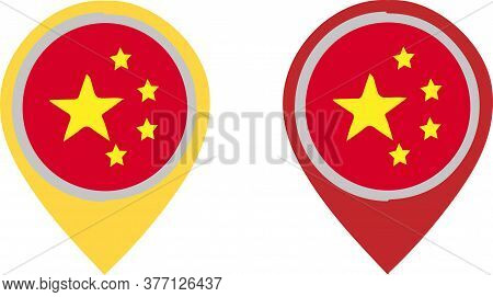 China Vector Illustration On  Background  Unity, Vector, White, World, Yellow