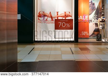07 19 2020 Russia, Moscow. Sale 70 In The Shopping Center