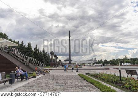 07 19 2020 Russia, Moscow, Victory Park.victory Monument On Poklonnaya Gora
