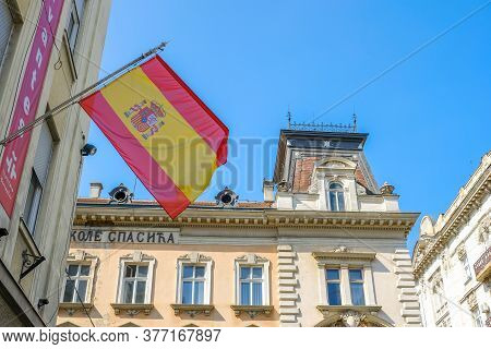 Belgrade / Serbia - May 16, 2020: Cervantes Institute - Spanish Cultural Center In Belgrade, Serbia