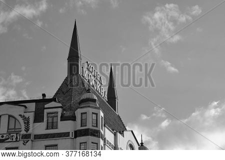 Belgrade / Serbia - May 30, 2020: Hotel Moscow In Terazije Square In Central Belgrade, Serbia