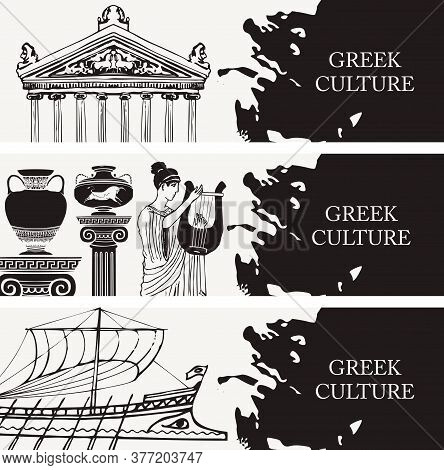 Set Of Three Travel Banners On The Theme Of Ancient Greece With Pencil Drawings Of Greek Attractions