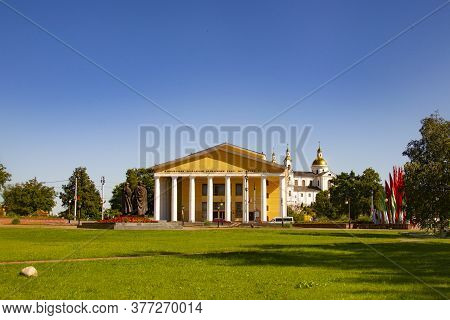 Vitebsk, Belarus- 18 July 2020: National Academic Drama Theater Named After Yakub Kolas In Vitebsk