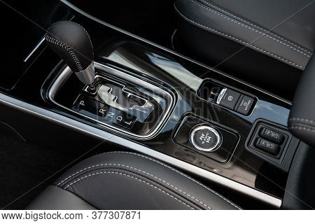 Novosibirsk/ Russia - July 04 2020:mitsubishi Outlander, Gear Shift. Automatic Transmission Gear Of