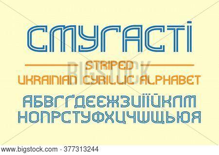 Isolated Ukrainian Cyrillic Alphabet. Blue Flat Font. Title In Ukrainian - Striped.