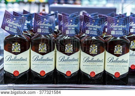 Tyumen, Russia-july 12, 2020: Ballantines Scotch Whiskey Ready For Sale On The Shelf In Superstore.