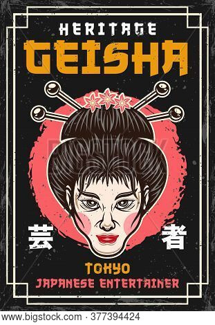 Geisha Face Vintage Colored Poster With Traditional Japanese Young Girl Vector Decorative Illustrati