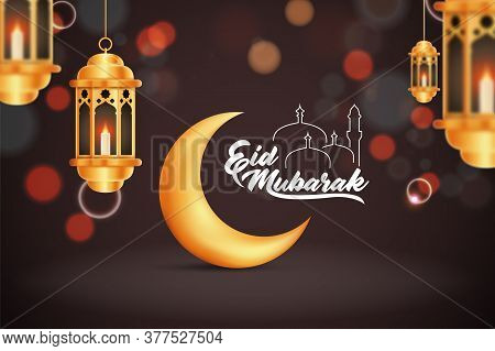 Beautilful Eid-al-fitr Eid-al-adha Eid Mubarak Greetings Vector Illustration Background