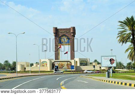 Clock Tower (burj Al Sahwa) An Iconic Landmark. Al Sahwa Clock Tower.  Muscat, Sultanate Of Oman.oma