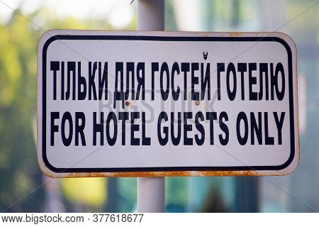 Close-up For Hotel Guests Only Sign In English And Ukrainian, Selective Focus