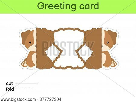 Cute Dog Fold-a-long Greeting Card Template. Great For Birthdays, Baby Showers, Themed Parties. Prin
