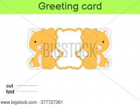 Cute Hamster Fold-a-long Greeting Card Template. Great For Birthdays, Baby Showers, Themed Parties.