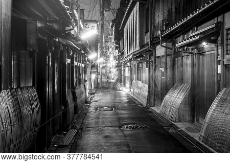 Kyoto, Japan - December 30, 2009: Gion The Old Ancient Center Of Kyoto At Night, Japan