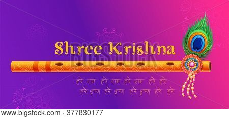 Illustration Of Lord Krishna S Bansuri Flute In Shri Krishan Janmashtami Religious Festival Backgrou