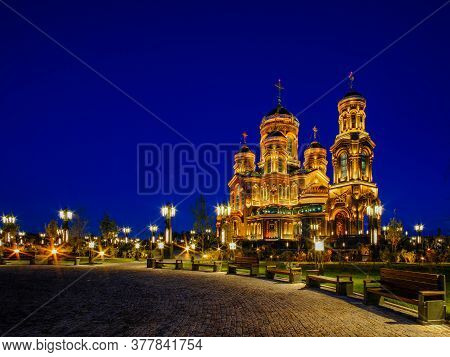 Kubinka, Moscow Region, Russia. July 23, 2020 Night View Of The Main Orthodox Church Of The Russian