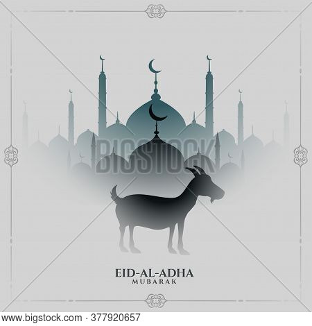 Eid Al Adha Traditional Festival Card Design Background