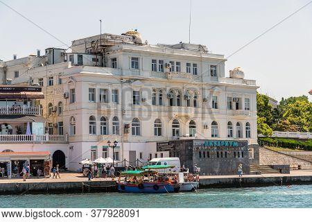 Sevastopol, Crimea - July 3, 2019. Kovalevsky Institute Of Biology Of Southern Seas Ras And Aquarium