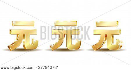 Chinese Yuan Local Symbol. Gold Shiny Metal Renminbi Currency Sign