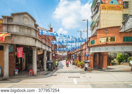 July 23, 2020: Sanxia Old Street, Located At The Confluence Of Three Rivers In New Taipei City, Taiw