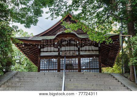 Uji-jinja Shrine in Uji District in Kyoto Japan