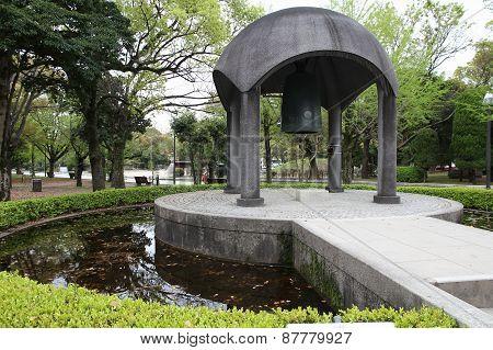 Peace Memorial Hiroshima