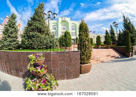 Samara Russia - May 14 2017: Office building of the Samara city Administration in sunny day. City government office of Samara Russia