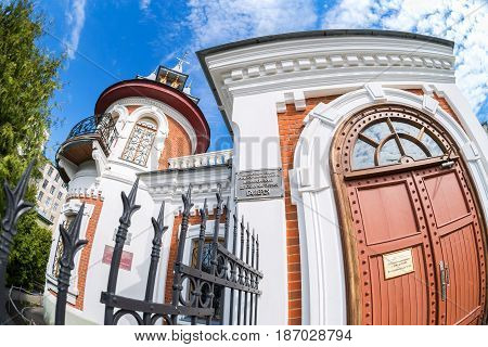Samara Russia - May 14 2017: Klodt Mansion in sunny day in Samara Russia. Architectural landmark in the city