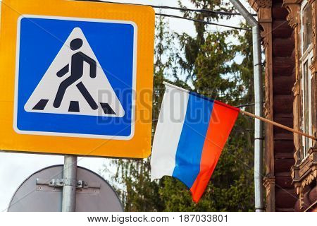 Ttown of Myshkin, Yaroslavl region Russia - September 14? 2016: .Russian flag and a sign