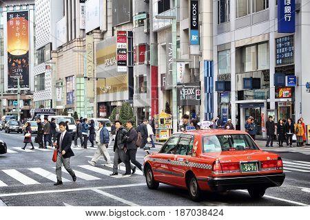 Tokyo Shopping Area