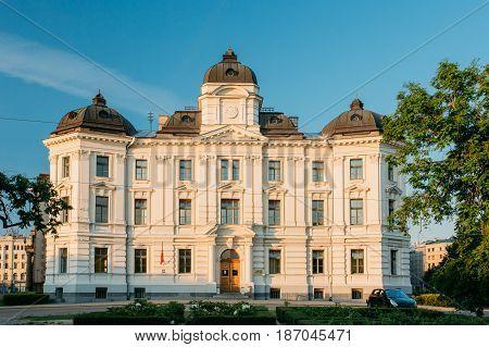 Riga, Latvia. Facade Of Building Of Riga Regional Court In Boulevard of Freedom Street Under Blue Clear Sky At Sunny Summer Day.