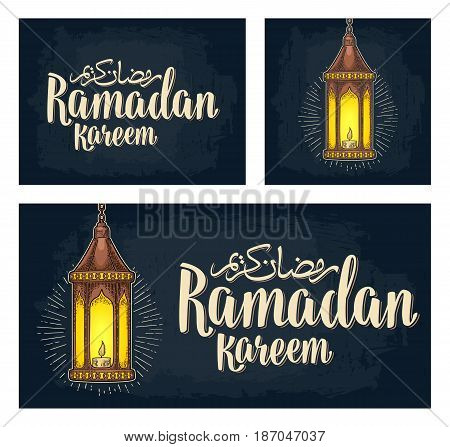 Set horizontal, vertical, square posters. Ramadan kareem lettering and arabic hanging lamp with chain, rays and burning candle. Vintage hand drawn illustration. Isolated on dark background