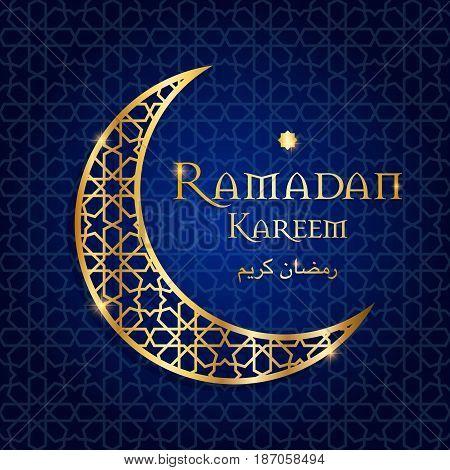 ramadan, ramazan card background pattern vector illustration