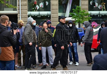 Kharkov, Ukraine - May 17, 2017: The Organization Of Ukrainian Nazis And