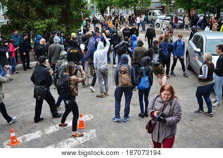 Kharkov, Ukraine - May 17, 2017: The Organization Of Ukrainian Nazis And