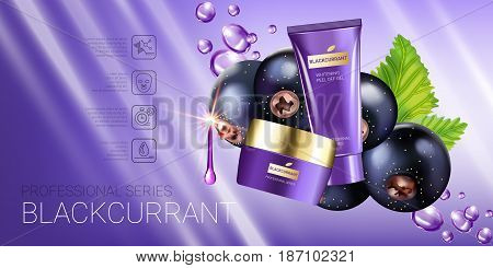 Black currant skin care series ads. Vector Illustration with blackcurrant smoothing cream tube and container. Horizontal banner.