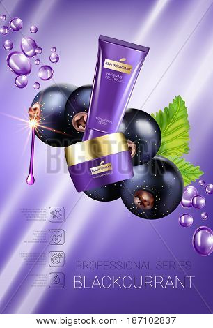 Black currant skin care series ads. Vector Illustration with blackcurrant smoothing cream tube and container. Vertical poster.
