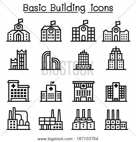Basic building icon Vector illustration Graphic design