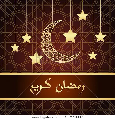 Ramadan greeting card on orange background. Vector illustration. Ramadan Kareem means Ramadan is generous