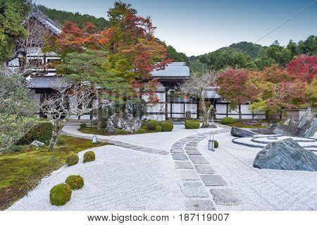 Japanese Zen Garden During Autumn At Enkoji Temple In Kyoto, Japan