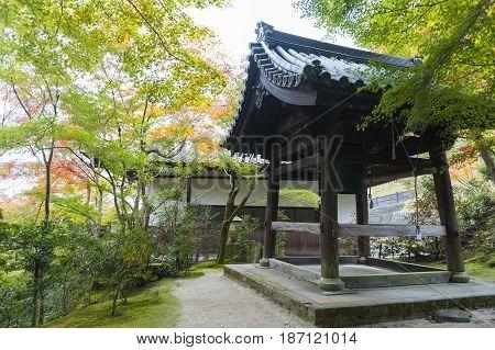 Kyoto, Japan - November 2016: The Shoro, Shuro Or Kanetsuki-do, Japanese Bell Tower Or Pavilion Hous