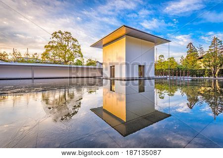 KANAZAWA, JAPAN - JANUARY 19, 2017: The D.T. Suzuki Museum. The museum commemorates the works of Daisetsu Teitaro Suzuki, a scholar instrumental in spreading Far Eastern philosophy to the West.